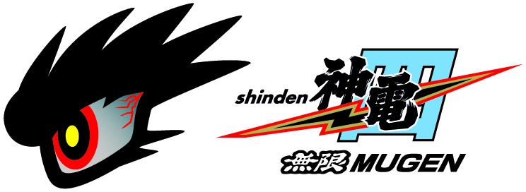 Shinden Yon logo