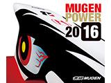 mugencalender2016_A_s