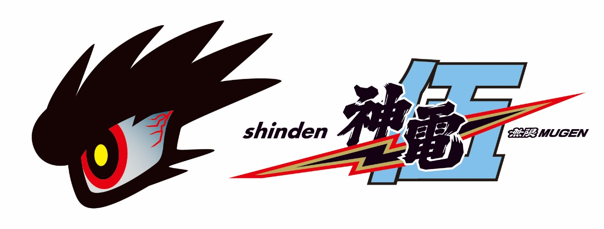 Shinden Header